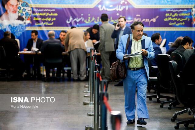 ثبت نام بیش از یازده هزار نفر در انتخابات مجلس