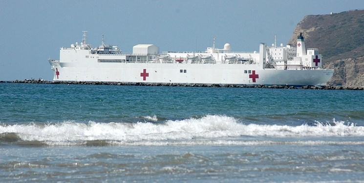 7 خدمه ناو بیمارستانی ارتش آمریکا هم به کرونا مبتلا شدند