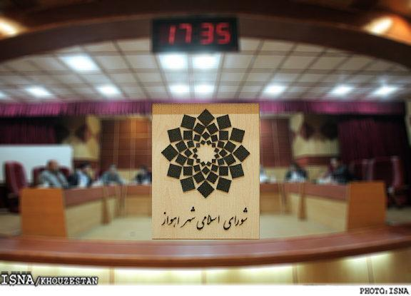 تصویب فروش قطعات ملکی شهرداری در مهرشهر اهواز