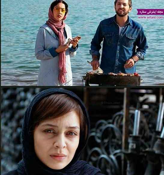 فیلم پربازیگر زرد راهی جشنواره فجر
