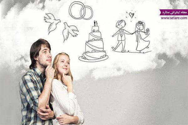 تست آمادگی ازدواج و خودشناسی