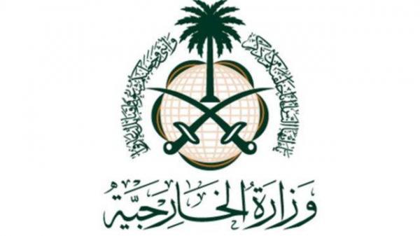 عربستان به انفجارهای عدن یمن واکنش نشان داد